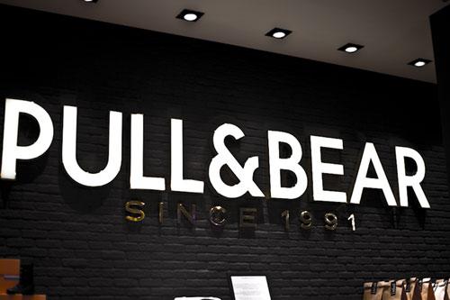 Assunzioni pull bear offerte di lavoro negozi italia - Offerte di lavoro piastrellista milano ...